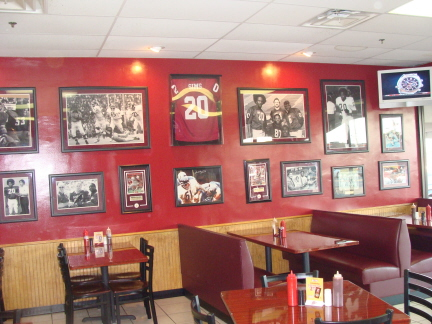 Billy Sims' interior