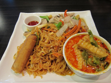 Tuesday lunch combo with ginger pork and red curry