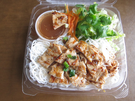 Lemongrass chicken takeout order