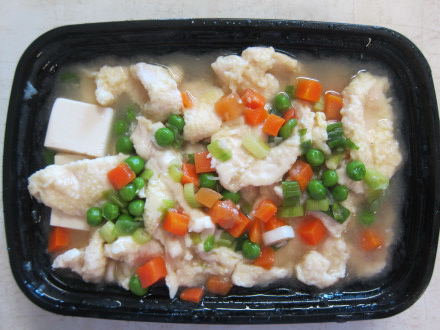 Chicken and tofu with vegetables