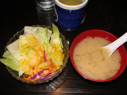 Salad and miso soup