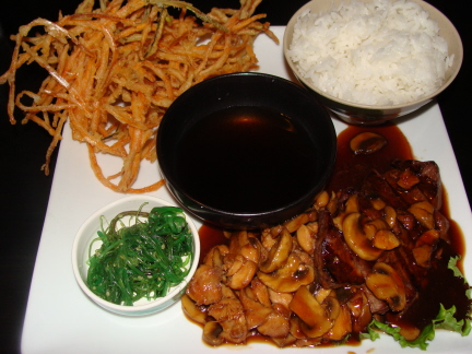 Beef and chicken teriyaki