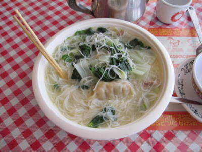 Chicken soup with dumplings and bok choy