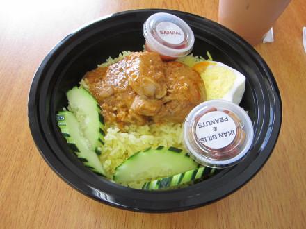Chicken rendang nasi lemak