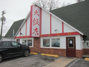 Chow's on the early route of U.S. 66