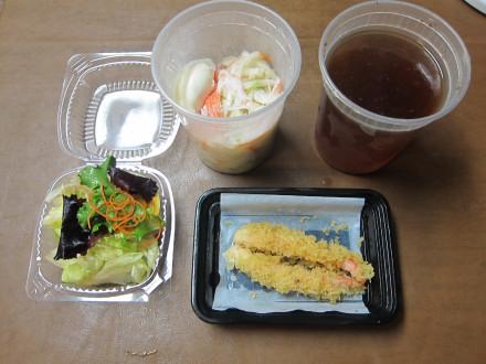 Takeout version of nabeyaki udon