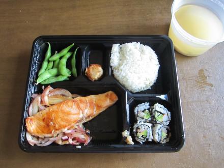 Salmon teriyaki lunch box takeout version