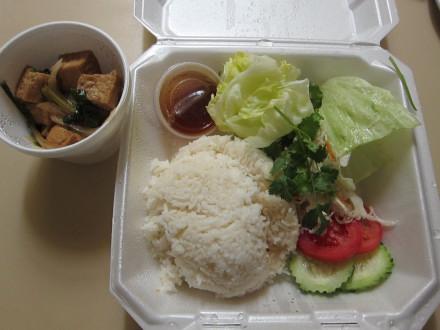 Com tofu kho to-vegetarian clay pot (No. 66)
