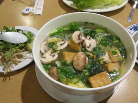 Pho chay-vegetarian pho (No. 60)