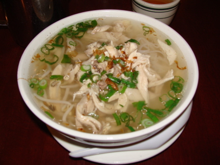 Rice noodle soup with chicken