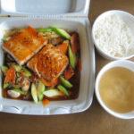 Salmon teriyaki lunch special